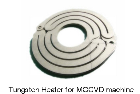 Heater for MOCVD Machine